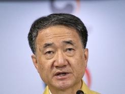 [사진] 확대 중수본 회의 결과 발표하는 박능후 장관