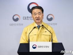 [사진] 코로나19 회의 결과 발표하는 박능후 장관