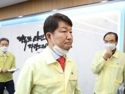 [사진] 권영진 시장 '심각해지는 대구 코로나19'