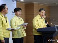 [사진] 정부 '코로나19 통제가능'