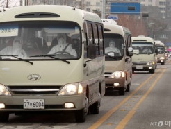 서울시 인재개발원내 코로나19 격리자 8명, 오늘 최종 퇴소