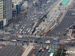 [사진] 서울시 '코로나19 예방... 광화문 집회 전면 불허'