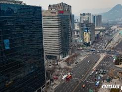 [사진] 서울시 '광화문 집회 불허 결정'