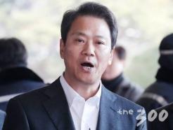 """'한국산' UAE 바라카원전 가동임박, 임종석 """"3월 완공""""…특별손님은?"""