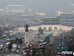 [사진] 코로나19 예방 '광화문광장 집회 전면 불허'