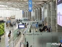 [사진] 코로나19 여파로 한산한 인천공항