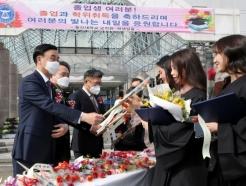 동신대, 지역 화훼농가 돕기 '꽃 사주기 운동' 동참