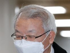 [사진] 마스크 쓴 양승태 전 대법원장