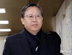 [사진] 박병대 전 대법관, 공판 출석