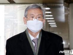 [사진] 고영한 전 대법관, 공판 출석