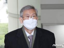 [사진] 공판 출석하는 고영한 전 대법관
