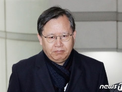 [사진] 공판 출석하는 박병대 전 대법관