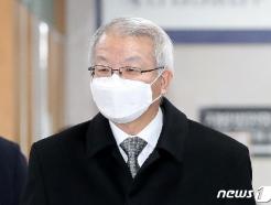 [사진] 양승태 전 대법원장 '폐 수술' 후 첫 재판 출석