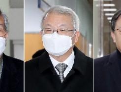 [사진] 사법농단 공판 출석하는 양승태·고영한·박병대