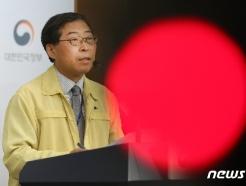 [사진] 김규태 고등교육정책실장, 코로나19 대응 브리핑