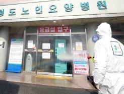 """""""청도 대남병원 사망자, 코로나19로 인한 폐렴 악화 탓"""""""
