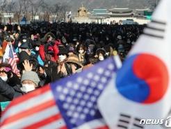 """서울시 '대규모 광장 집회 금지'… 경찰 """"강행시 사법처리 가능"""""""