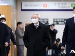 [사진] 양승태 전 대법원장, '폐암 수술' 후 첫 재판
