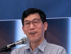 [사진] 진중권 전 교수가 말하는 '공정사회와 규제개혁'