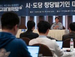[사진] 규제개혁당 진중권 전 교수 초청 특강