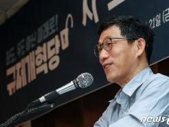 [사진] 진중권 전 교수 '공정사회와 규제개혁' 특강