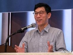 [사진] 진중권 전 교수 공정사회와 규제개혁 특강