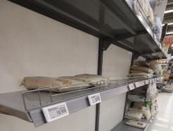 [사진] 대구 생필품 사재기