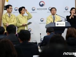 [사진] 김규태 고등교육정책실장, 코로나19 중간 대응 브리핑
