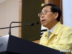 [사진] 브리핑하는 김규태 고등교육정책실장