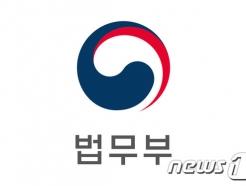 변시 합격 신임검사 78명 전보인사…3월2일자