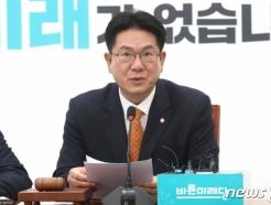 """'안철수계' 이동섭, 통합당 입당…안철수 """"꼭 승리하시라"""""""