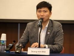 """부산 세계탁구 """"예정대로 3월 개최, 코로나19 방역 만전"""""""