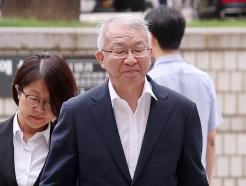 양승태 두달만에 재개된 재판…마스크 착용에 신변보호 요청