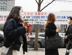 [사진] '코로나19 확산 막는다'