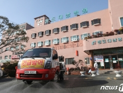[사진] '코로나19 확진자 사망' 청도대남병원 긴급 방역