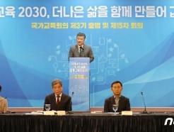 [사진] 축사하는 조대엽 정책기획위원회 위원장