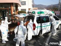 [사진] 청도대남병원 환자, 응급차로 이송