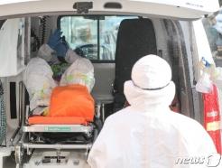 [사진] 병원 옮기는 청도대남병원 환자