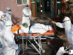 [사진] 청도대남병원 환자 이송