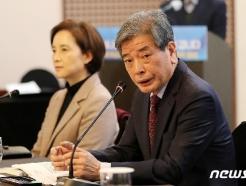 [사진] 대통령 직속 국가교육회의 3기 출범…김진경 의장 연임