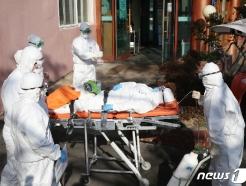 [사진] 청도대남병원 환자 '다른 병원 이송'