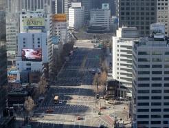 코로나19 우려에 텅 빈 서울 도심
