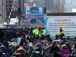 광화문 집회 강행하는 범투본