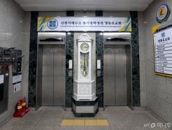 """경찰 """"연락두절 신천지 교인 242명 중 221명 소재 찾았다"""""""