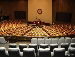국회·선거·학교·공장…코로나19 공포에 대한민국이 멈췄다