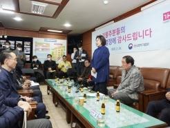 """박영선, """"착한 건물주에 감사…인센티브 부여 협의중"""""""