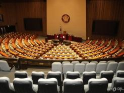 텅 빈 국회 본회의장