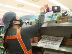 """""""중국인 입국은 못막고 마스크는 다 중국에"""" 등돌린 민심"""