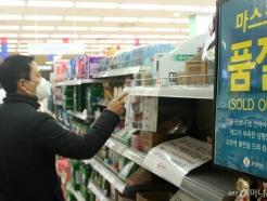마스크 공적판매처 물량확보 신경전…어디서·얼마에 판매?