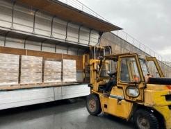 '쿤달', 손 세정제 10,000개 기부… 코로나 확산 대구지역 지원 나서